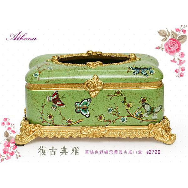 草綠色梅花蝴蝶上掀式有腳面紙盒JSA-EB12