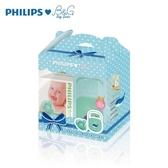 Philips飛利浦 - 安撫奶嘴4號香草1入 + 小藍鯨收藏盒 350元