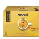 [COSCO代購] W222377 Nescafe雀巢咖啡三合一減糖純拿鐵 21公克 X 80入