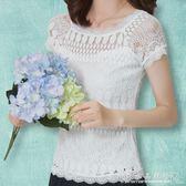 雪紡衫女短袖夏裝新款韓版修身鏤空蕾絲上衣洋氣小衫 中秋節限時特惠