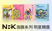 naruko-fourpics-c9b0xf4x0173x0104_m.jpg