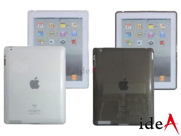 平板電腦半透明矽膠清水套 iPad2 iPad3 New iPad iPad4 Apple 果凍套 保護殼 軟殼 防滑 抗震