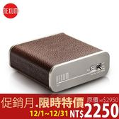《Nexum》TuneBox2 (TB21) WiFi音樂分享器/多房間音樂撥放器-深棕色(促銷價)