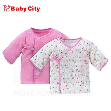 娃娃城BabyCity-超柔紗布肚衣-粉(二入)