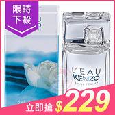 KENZO 水之戀迷你淡香水(5ml)【小三美日】原價$299