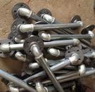 工業LOFT白鐵水管把手 60公分LOF...