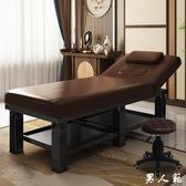 美容床 美容院專用按摩床推拿床家用理療床帶洞折疊紋繡美體火療床【男人範】