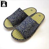 台灣製 透氣舒適室內草蓆拖鞋-漩渦藍28cm