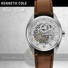 Kenneth Cole國際品牌極致品味鏤空機械紳士腕錶KC10030835公司貨/設計師/禮物/精品