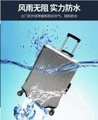 行李箱保護套旅行箱防塵罩