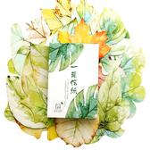 文藝小清新盒裝明信片異形創意手繪復古30張留言卡賀卡禮物卡片