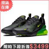 ★現貨在庫★ Nike Air Max 270 男鞋 慢跑 休閒 氣墊 緩震 黑 綠 【運動世界】 AH8050-017