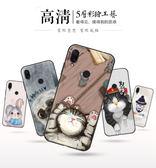 小米 紅米note7 手機殼 高清 彩繪 卡通 保護套 可愛 傲嬌 貓咪 保護殼 全包 防摔 矽膠 軟殼 掛繩