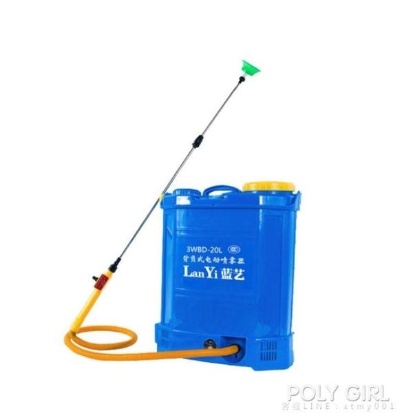 充電打藥機背負式高壓消毒農藥噴壺新式噴灑電動噴霧器農用鋰電池 ATF poly girl