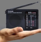 收音機 老式考試收音機四六級英語老人老年人新款便攜式大學生校園廣播【快速出貨八折下殺】
