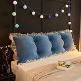 韓式床頭靠背沙發大靠枕蕾絲花邊可以拆洗少女心1.5床雙人床靠墊 夏日新品8折