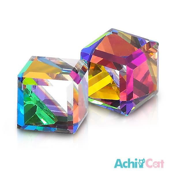 耳環 AchiCat 絢麗方塊 抗過敏鋼耳針 水晶 七彩繽紛 一對價格