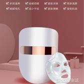 美容儀notime光子嫩膚儀童顏機面膜導入臉部美容儀大排燈光譜面罩紅藍光YTL 新北購物城
