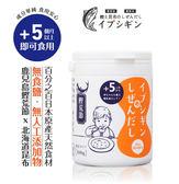 【調味粉100G】日本 ORIDGE 無食鹽昆布柴魚粉(罐裝)