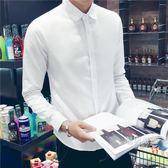 秋季白襯衫男士長袖潮流素面襯衣男正韓修身商務正裝職業上班工裝
