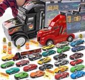 玩具車 兒童益智套裝開發智力周男孩三四五男童 生日禮物 - 歐美韓熱銷