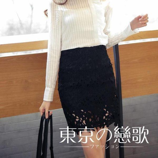 窄裙 黑色蕾絲鏤空顯瘦包臀