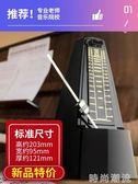 機械節拍器鋼琴古箏小提琴吉他通用電子打拍考級專用樂器通用