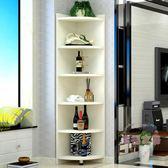 角落櫃角櫃現代簡約臥室墻角櫃三角櫃客廳置物架簡易收納櫃多功能邊角櫃 快速出貨
