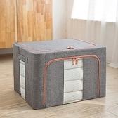 衣服收納神器棉麻布藝大號折疊衣柜收納盒儲物家用衣物整理收納箱