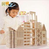 積木百搭創意搭搭樂層層疊疊高兒童益智力玩具拼裝堆塔積木【全館限時88折】TW