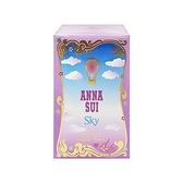Anna sui 安娜蘇 綺幻飛行淡香水(75ml)【小三美日】※禁空運