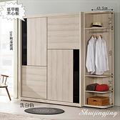 【水晶晶家具/傢俱首選】JM1580-2-3 優娜6.3X7呎白橡低甲醛木心板拉門轉角衣櫃~~雙色可選