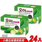 【24入超值組】韓國 MKH無窮花-小黃瓜保濕美肌皂 100g