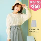 小仙女浪漫蕾絲雕花上衣-P-Rainbow【A99061】