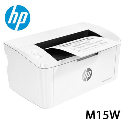 ★地表最小完美征服每個桌面★ HP LaserJet Pro M15w 無線黑白 雷射印表機