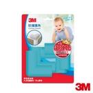 3M 兒童安全防撞護角8入-粉藍