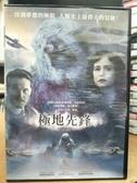 挖寶二手片-P19-023-正版DVD-電影【極地先鋒】-帕爾斯維爾哈根 克里斯蒂安魯貝克(直購價)