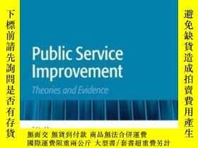 二手書博民逛書店Public罕見Service Improvement: The