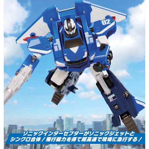 特價 TOMICA 緊急救援隊 變形機器人 藍色變形機器人_TW85727