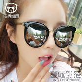 韓版新明星同款貝殼粉色女士太陽鏡墨鏡潮反光圓臉眼鏡男