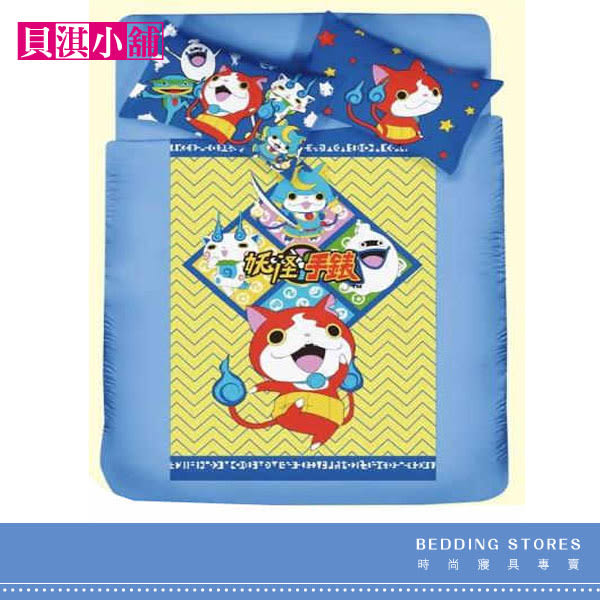 【貝淇小舖】品牌卡通精梳混紡棉 / 武士的慶典( 標準雙人床包+2枕套+涼被) 四件組