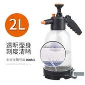 家用澆花噴壺透明噴水壺室內澆水器灑水壺氣壓噴霧瓶【邻家小鎮】