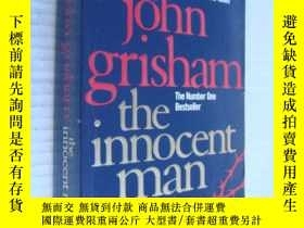 二手書博民逛書店The罕見Innocent Man( ) 插圖本Y146810