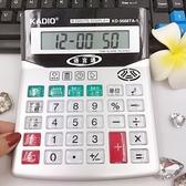 現貨 計算器正品大號真人發音語音計算器水晶按鍵財務專用辦公商務大型計算機【2021新年鉅惠】