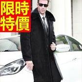 毛呢外套-羊毛純色毛領長版防寒男風衣大衣62n21【巴黎精品】