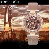 Kenneth Cole國際品牌華麗晶鑽鏤空機械腕錶KC15107002公司貨