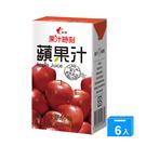 光泉果汁時刻-蘋果汁250ml*6入/組...