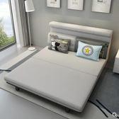 單人沙發 多功能沙發床可折疊雙人客廳小戶型兩用床1.5簡約現代沙發igo 維科特3C