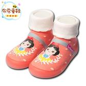 《布布童鞋》Feebees夢幻島OrangePrcs橘子公主寶寶機能襪鞋(12.5~16.5公分) [ X7J048A ] 襪鞋款