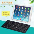 macbook air超薄 無線藍牙鍵盤...